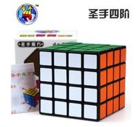 聖手魔方 4x4 扭計骰 魔方 Cube
