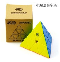 小魔法 三角金字塔 扭計骰 魔方 Cube