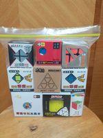 New 一套九款 扭計骰 Rubik's Cube 挑戰惱力