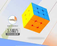 魔域文化 迷你 3x3 扭計骰 鎖匙扣 New Rubik's Speed Magic Cube Key ring 35mm