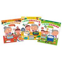 台灣直送 - 我的第一套好好吃食育繪本 (一套3本) 不偏食  親子煮食 親子伴讀