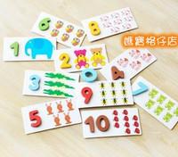 蒙特梭利 蒙氏 早教 配對 木製 數目 數字 動物 拼圖 卡 積木 益智 玩具 遊戲 面試 木玩 $52