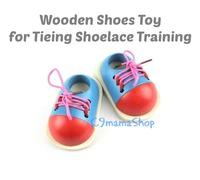蒙特梭利 木製兒童早教益智 bb玩具 手眼協調 學習自理 穿繩 綁鞋帶 練習 $10一隻 $18一對