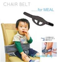 日本 bb用品 便攜 嬰兒 兒童 座椅 安全固定帶 bb餐椅 餐椅帶 防摔 背帶 揹帶 用餐帶 特價$65