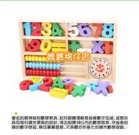蒙特梭利 蒙氏教具 早教 木製 算術 數字 時鐘 學習 盒 積木 益智 玩具 木玩 遊戲 $58