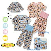 日本 Anpanman bb 童裝 面包 麵包超人 護肚 圍 長短袖 褲 內 套裝 家居 服 套 睡衣 $65