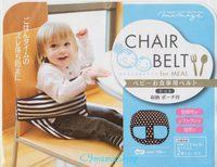 出口 bb用品 便攜式嬰兒餐椅 兒童 座椅 安全固定帶 安全帶 bb餐椅 背帶 揹帶 用餐帶 特價$65
