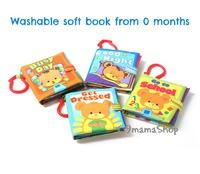 出口 Baby Soft Cloth Book 嬰兒玩具 bb車掛 學前認知英文圖書 安撫響紙布書 換購$15
