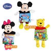 熱銷 Disney 米奇妙妙屋 bb玩具 益智立體響紙搖鈴 早教安撫手偶布偶布公仔 英文布書 $42