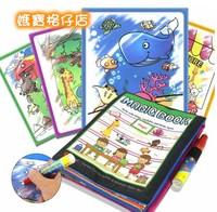 出口 bb玩具 神奇 水魔法 塗鴉 水畫 布書 兒童 畫畫 寫字 魔法筆 可重複用 特價$36一套