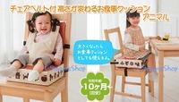 COGIT 出口 bb餐椅 兩用 兒童增高坐墊 防水嬰兒餐椅 便攜 3個高度可調節 安全坐椅 座椅 $168