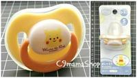 Disney 廸士尼 bb用品 Winnie Pooh 小熊 維尼 矽膠 拇指 型 安撫 奶嘴 奶咀 $26