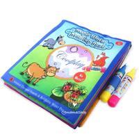 出口 bb玩具 神奇 水魔法 塗鴉 水畫 布書 可重複用 一套 送2支魔法筆
