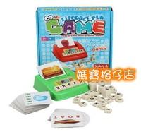 Literacy Fun Game 學習 資優訓練 英文 串字 英語 單詞 拼字 認字 桌面 游戲 益智 親子 玩具 $30