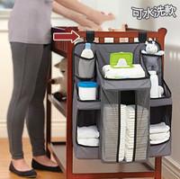 美國熱銷新生嬰兒床掛收納袋 / 嬰兒大容量尿片置物袋  可水洗