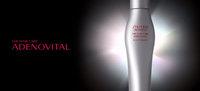 Shiseido Adenovital Shampoo 250ml 資生堂強效育髮 洗頭水(改善稀疏)