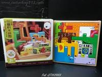 Cutieshop153 益智啟蒙玩具積木~創意積木拼圖(動物篇)141651