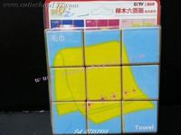 (拼圖盒)Cutieshop153 益智啟蒙積木玩具(專注力 3+)~9粒六面圖案puzzle~生活用品 #141710