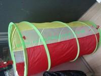 cutieshop153 幼兒園/playgroup兒童體育器材遊戲設施~兒童感統陽光隧道 160392