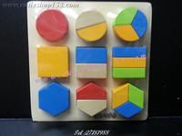拼板)Cutieshop153 益智啟蒙玩具積木~智慧幾何大形狀板 (手眼協調,訓練小手肌) #141603