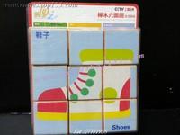(拼圖盒)Cutieshop153 益智啟蒙積木玩具(專注力 3+)~9粒六面圖案puzzle~潮流服飾 #141707