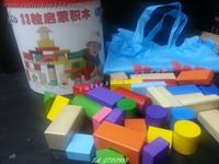 (粒粒積木) Cutieshop153 益智啟蒙積木玩具(創意空間,手眼協調,訓練小手肌) ~~(方通智慧)33粒啟蒙桶裝城市積木 #141813