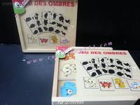 (拼圖盒)專業推介~益智啟蒙積木玩具~新貨Matched images影子配對(JEU DES OMBRES) #141724