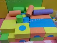 Cutieshop153 益智啟蒙積木玩具 ~(創意空間,手眼協調,訓練小手肌)~大型eva 48件軟彩色積木 fun foam blocks #141878