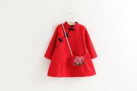 QTeeShop – 童裝加厚蕾絲花旗袍連衣裙連袋仔 –  GLB012