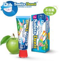 韓國Sanita-Denti Step2 無氟幼嬰牙膏(0-2歲) 蘋果味