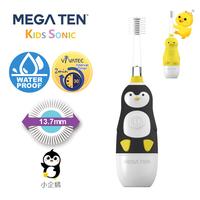 Vivatec 360度 MEGA TEN牙刷, 小童聲波電動牙刷, 小企鵝【個人嬰兒用品】