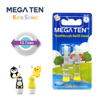 Vivatec360度 Mega Ten 小童聲波電動電動牙刷更換刷頭, 2支裝【個人嬰兒用品】