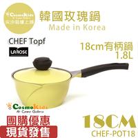 韓國 Chef Topf 玫瑰鍋 La Rose - 18cm 有柄鍋 (平過團購)【家居/廚房/用具品】