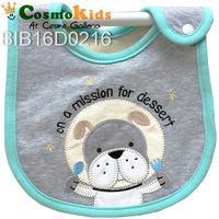 防水口水肩 - 太空狗 灰色, 4條或以上$15/條【嬰兒用品】