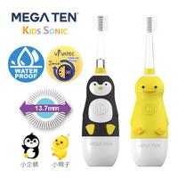 Vivatec 360度 MEGA TEN牙刷, 小童聲波電動牙刷【個人嬰兒用品】