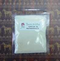 天然乳化粉