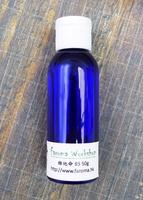 維他命B5(油)