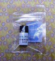 高份子透明質酸(粉)