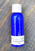 冷作型乳霜乳化劑