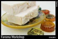 玫瑰岩鹽HP皂