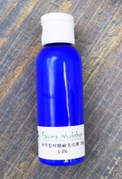 冷作型耐酸乳化劑