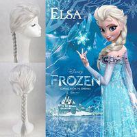 Disney Frozen Queen 冰雪奇緣 迪士尼公主 愛莎公主 Elsa 造型cosplay假髮 [小童派對服裝]