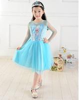 冰雪奇緣 Princess Frozen Queen Elsa 愛莎公主造型cosplay女童裙 903 [小童派對服裝]