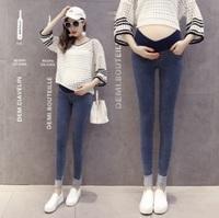 孕婦時裝 2017孕婦秋冬 低腰款孕婦小腳撞色褲腳牛仔托腹褲