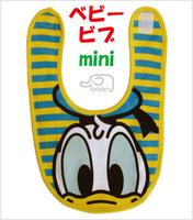 日本卡通口水肩 唐老鴨 Donald Duck ($66兩個,$90三個,五個或以上$28/個)