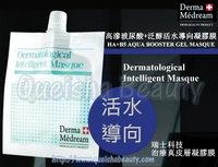 Derma Medream 高滲玻尿酸 + 泛醇活水導向凝膠膜 - 10包盒裝