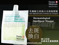 Derma Medream 乳糖酸去斑換白光滑凝膠膜 - 10包盒裝